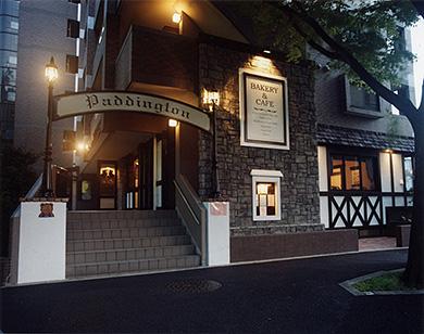BAKERY CAFÉ PADINGTON