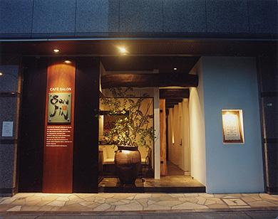 Café Salon SONJIN
