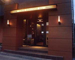 Café&Bar M's