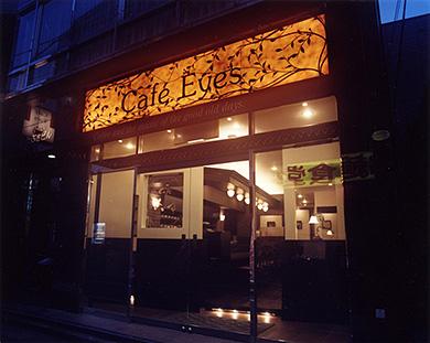Café Eyes