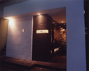 MALT BAR  NAKAZAWA