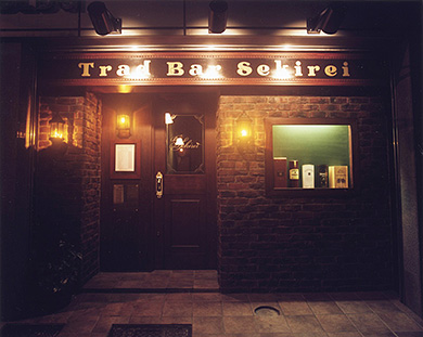 Trad Bar Sekirei