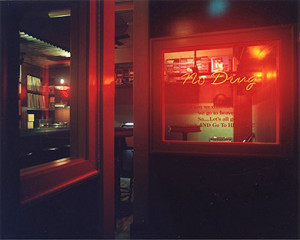 Underground Lounge ARATETSU