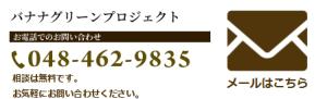 bnr03-3