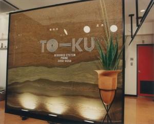 30 TO-KU美容室 (3)_R
